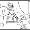 (0013話)夜空のムコウ