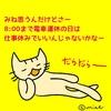 【聖闘士星矢スペシャル】天井からの直撃!?久しぶりの完走!