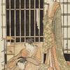 ボストン美術館浮世絵名品展