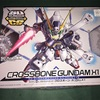 02  クロスボーン・ガンダムX1 SDガンダム クロスシルエット レビュー