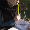 【勝負台考察】6月25日勝負用