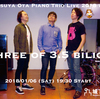 "Tetsuya Ota Piano Trio Live 2018 vol.1 ""THREE of 3.5 BILION"""
