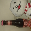 138杯目Pink Killer【48杯目】