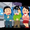 """【朗報】病気によるフライトのキャンセルは """"コレ"""" があれば払い戻しできる!!!!!"""