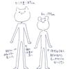 【ロシア君と私】高身長が高身長ということに対する素朴な疑問