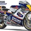 """プラモデル「Honda NSR500 """"1989 WGP500 チャンピオン""""」3月31日ごろ再販開始"""