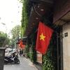 ベトナム旅行 その2 (基本情報)