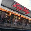 2011.02.13 Togetterまとめまとめ@東京カルチャーカルチャーに行ってきた