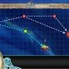 近海の警戒監視と哨戒活動を強化せよ!