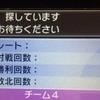 サンムーンS3カバルカイリューリザ【最高1997】