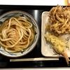 丸亀製麺の『丸亀ランチセット』を堪能したけれど・・・のハナシ