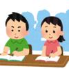 日能研全国テストにチャレンジ決定! 私立中を目指していない小2の息子はどこまで通じるのか?
