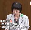 北電に大規模停電の全責任を押し付けた上、国に尻拭いを要請する北海道知事と道議会の姿勢は論外だ