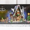 LEGO 10275 エルフのクラブハウス