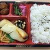渋谷区渋谷 渋谷ヒカリエの「築地なが田 渋谷ヒカリエ店」でカレイ西京焼き弁当
