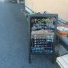 一宮でモーニング  モ ーニング博覧会で金賞の「カフェ メールネージュ」