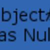 【Unity】DebugクラスではなくAssertクラスを用いたコンソールへのエラーの出し方