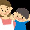 親はどこまで子どもの面倒を見ると良いのか?ー親の過保護は子どもの自立を遅らせる