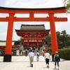 【初詣】祈願成就 ご利益ごとの「おすすめ」神社の紹介