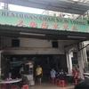 中) Restoran Char Siew Yoong @ Cheras