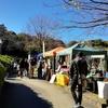 第35回アース・エコ・フェア浜松城公園2019(2/23-2/24)