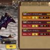 インサガEC 強敵攻略 シルバードラゴン