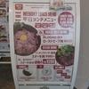 ブロガド / 札幌市中央区北5条西5丁目 JR55ビル 7F