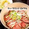 【オススメ5店】烏丸御池・四条烏丸(京都)にある洋食が人気のお店