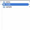 SwiftでSQLiteラッパーライブラリのFMDBを使ってみよう