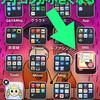 フォルダにアイコンが入らないiPhoneのバグ。皆さんも同じですか?