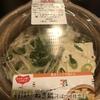1/2日分の野菜!ねぎ鍋(蕎麦つゆ仕立て)
