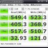 Samsung SSD 750 EVO 500GB MZ-750500B/IT