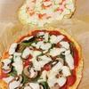 低糖質パレオフレンドリーピザ