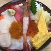 丼の中に入るもの〜北海道メシの恍惚 その4