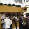 東山安井のでっかわたあめ #わたあめ #kyoto  #甘い #でかい