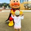 喜多見・狛江でおやこヨガ、9月よりスタート