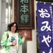 【イベントレポート】5/13(日)トモ藤田ギターセミナー