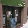 【閉店】グリル mamanchi / 札幌市中央区北1条西10丁目