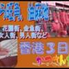 動画67~70