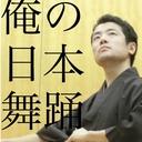 俺の日本舞踊