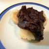 【1個15円】低糖質おからパウダーあん団子の作り方~レンジで3分簡単!糖質ゼロ奇跡のおからー+片栗粉でもちもち~
