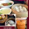シンガポール2日目 朝ごはん