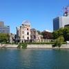 子供の頃から気になってる広島の日