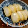 【今が旬!】山芋のお漬物の作り方と山芋の変色を防ぐ方法【簡単】