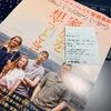 労働の映画よな ケン・ローチ『家族を想うとき』を見る