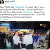ミャンマー国軍は「テロリスト」と市民ら