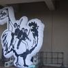 ヤフオクドームでミスチルライブに参戦!