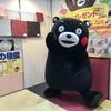 くまモン 東京ビッグサイトに出没