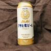 アサヒ生ビール缶「マルエフ」が2021年のこの時代に復活!!その味わいの特徴とスーパードライとの違いをレビュー