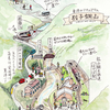 鹿森ダム(愛媛県新居浜)